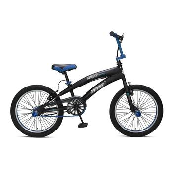 Altec Sphinx 20inch Freestyle BMX